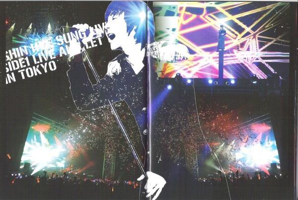 S-08年演唱會DVD4.jpg