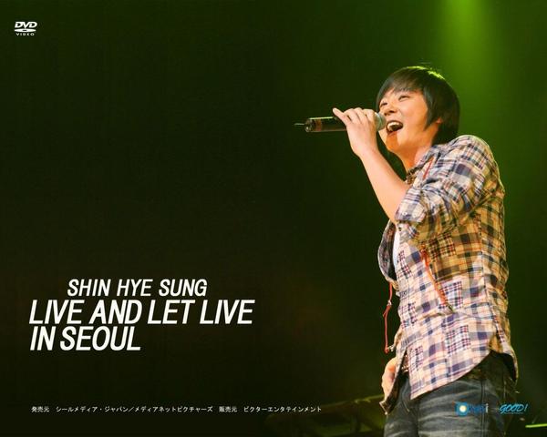 S-08年演唱會DVD海報.jpg