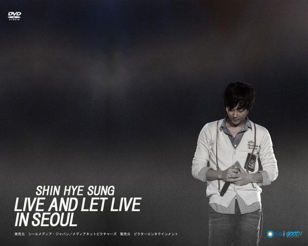 S-08年演唱會DVD海報1.jpg