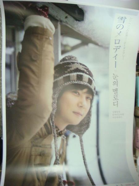 S-雪之旋律-2.jpg