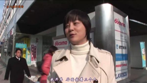 S-雪之旋律DVD-3.jpg