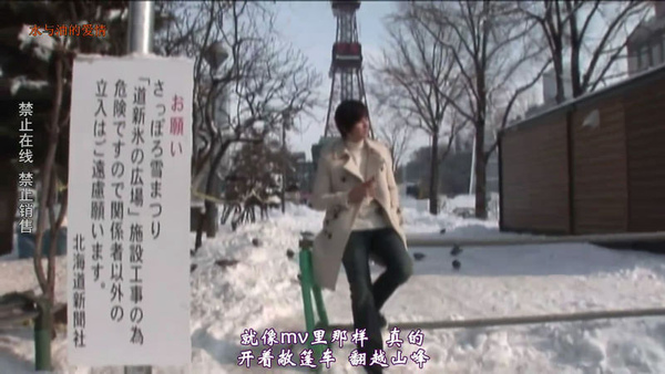 S-雪之旋律DVD-6.jpg