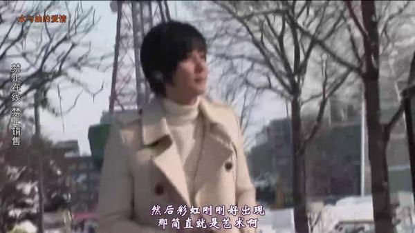 S-雪之旋律DVD-7.jpg