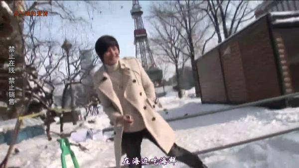 S-雪之旋律DVD-8.jpg