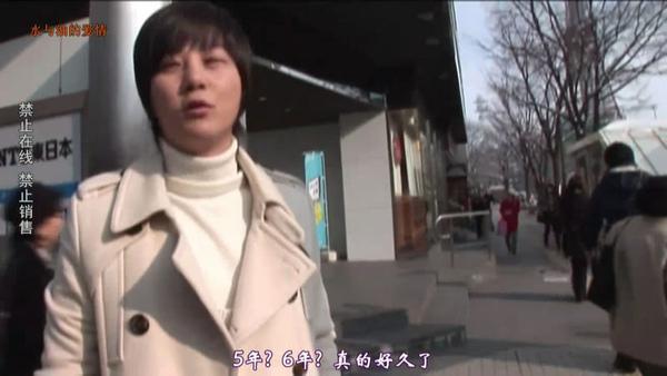 S-雪之旋律DVD-10.jpg