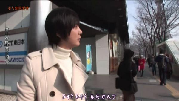 S-雪之旋律DVD-11.jpg