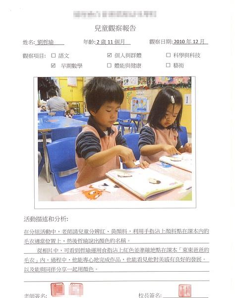 report 006.jpg