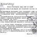 Siblings House Brand Story 品牌故事