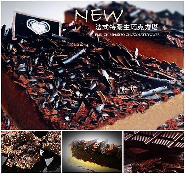 生巧克力組圖650