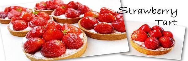 草莓塔部落格封面1.jpg