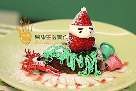 2013.12月蛋糕裝飾 052