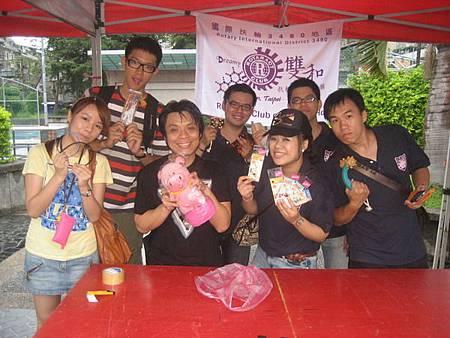 20100918-創世義賣園遊會04.JPG