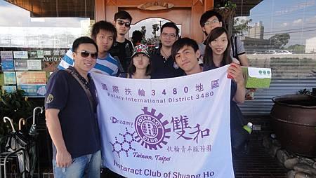 20110723-義美見學館 (2).JPG