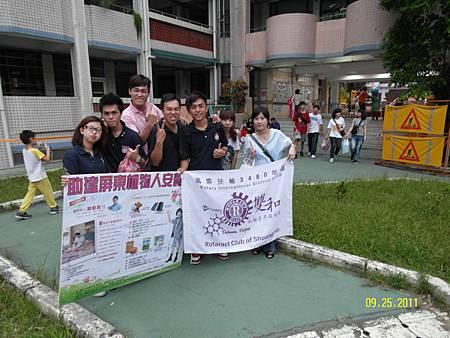 20110925_愛心園遊會.JPG