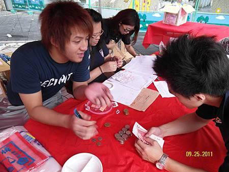 20110925_愛心園遊會 (2).JPG