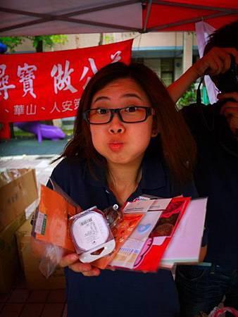 20110925_愛心園遊會 (4).jpg