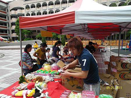 20110925_愛心園遊會 (5).JPG
