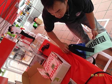 20110925_愛心園遊會 (6).JPG