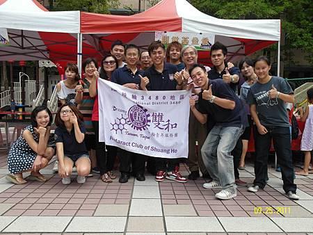 20110925_愛心園遊會 (8).JPG