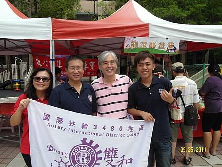 20110925_愛心園遊會 (9).JPG