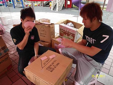 20110925_愛心園遊會 (10).JPG