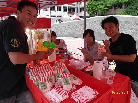 20110925_愛心園遊會 (11).JPG