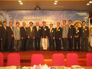 20090704_雙和中和聯合就職11.JPG