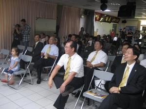 20090704_雙和中和聯合就職08.JPG