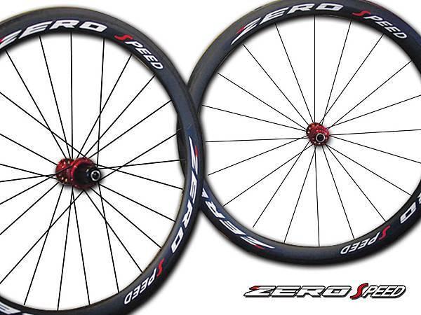 ZERO SPEED C50