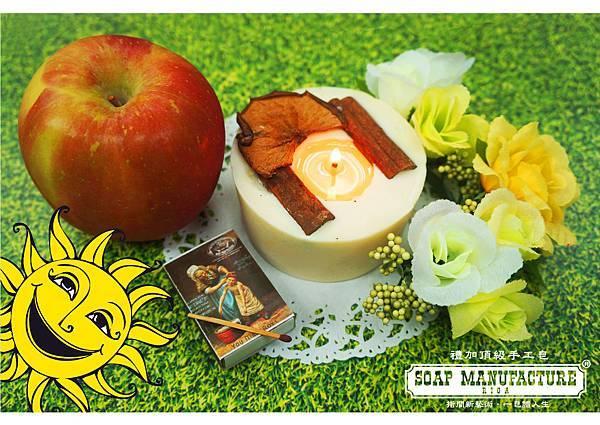 Apple-太陽-final-01.jpg