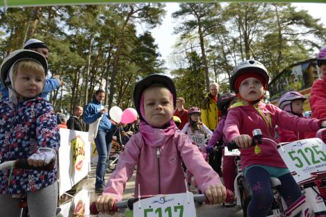 full-361c5c1e630 (兒童節) httpswww.maratoni.lv.png