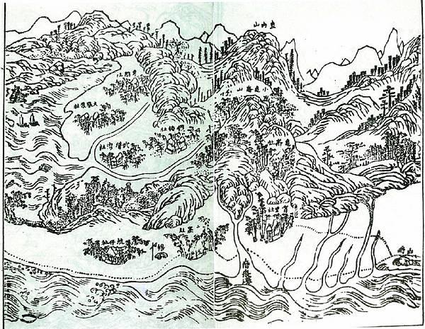 1717年諸羅縣志