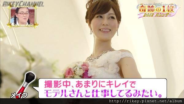 kiseki20111228miyuki2