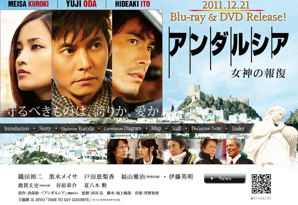 2012-01-02_231702.jpg