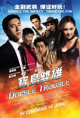 DoubleTrouble-3