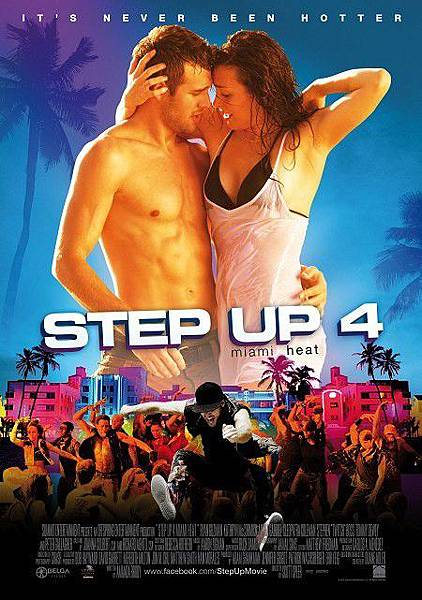 step_up_revolution_ver2