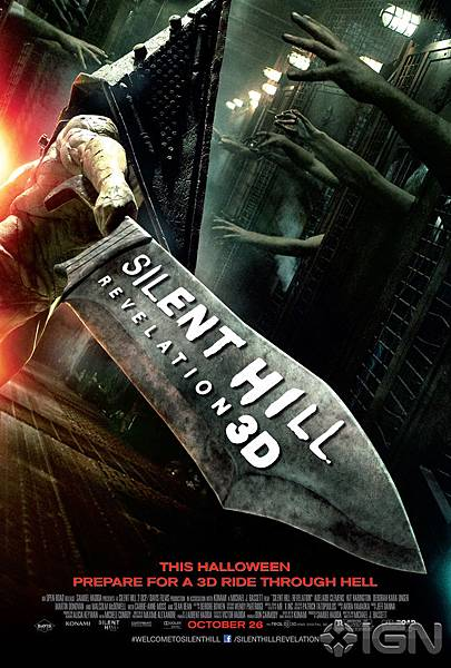 silent-hill-small