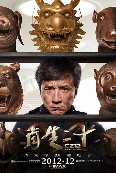 chinese-zodiac-online