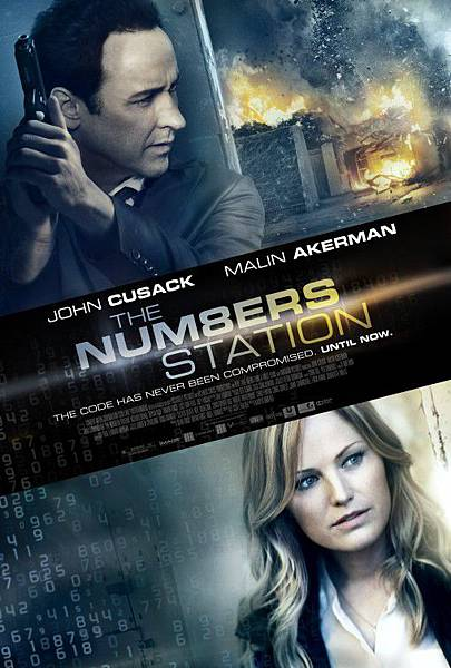 numbers_station_ver2