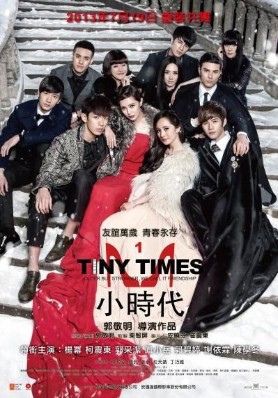 TinyTimes