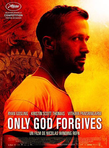 OnlyGodForgives-2