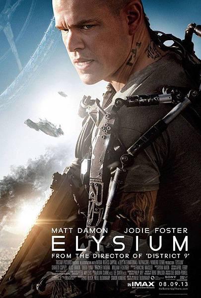 elysium_ver2