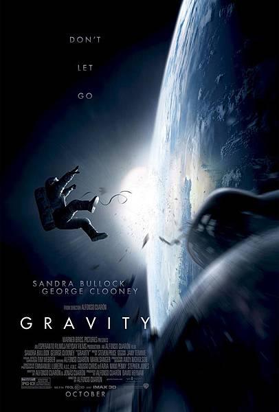 gravitypostersmall