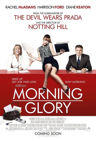 morning_glory_ver7.jpg