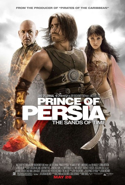 prince_of_persia_the_sands_of_time_ver3.jpg