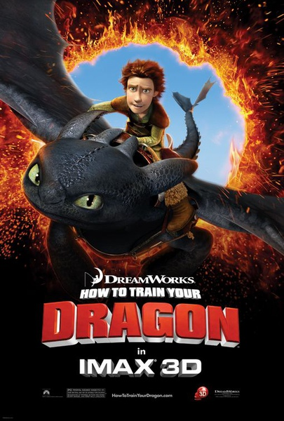 how_to_train_your_dragon_ver8.jpg