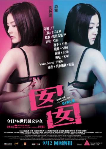 21557.poster.1.jpg