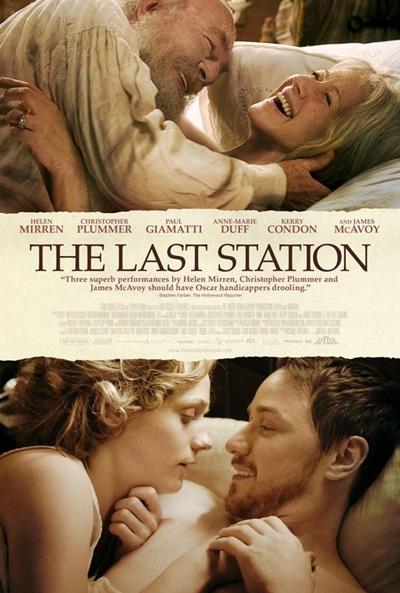 the_last_station.jpg