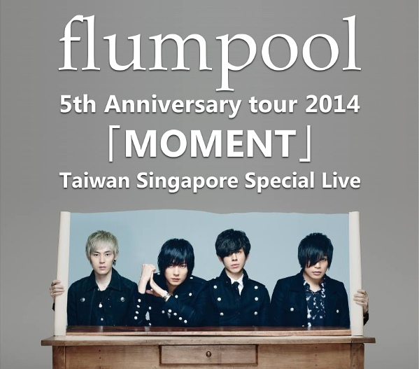 flumpool-moment
