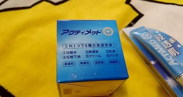 DSC_3800 (850x478).jpg